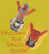 Supersonic Changer Brace