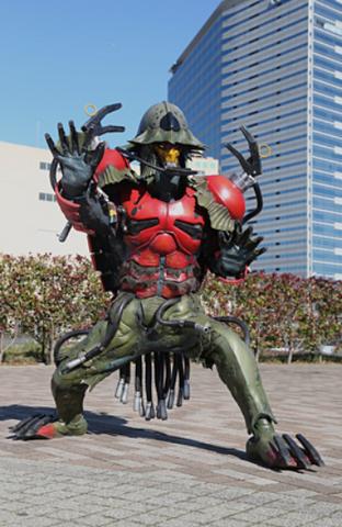 File:Slogre (Ninja Steel) (Full Body Image).png
