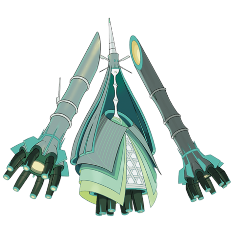 File:797Celesteela.png