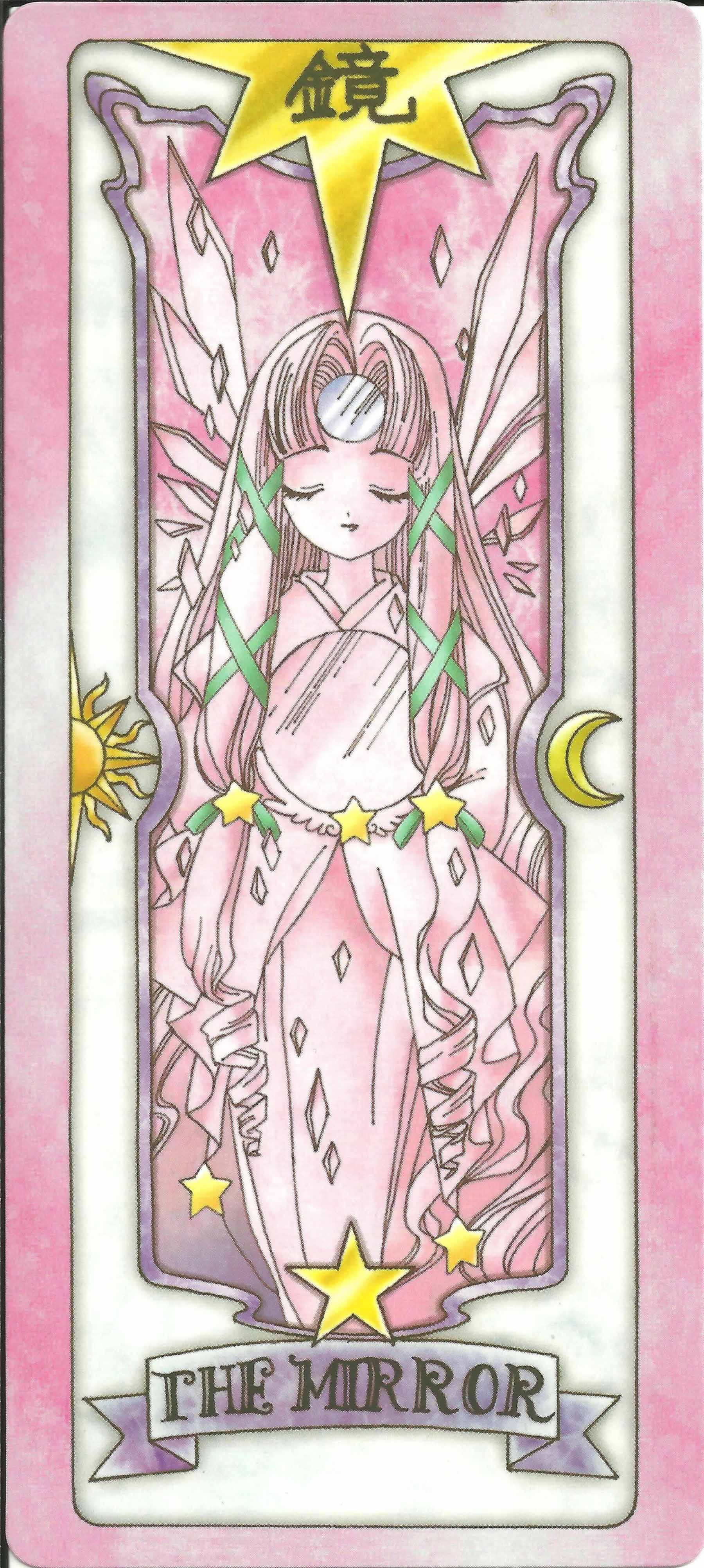 File:The Mirror Star Card Manga.jpeg