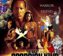 Pooh's Adventures of The Scorpion King