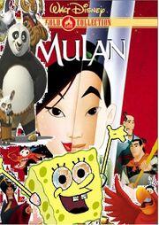 Spongebob and friends meet Mulan.