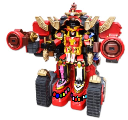 File:Data Ninja Steel Ultrazord.jpeg