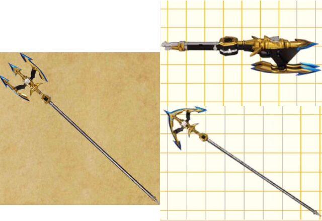 File:Super Mega Spear.jpeg