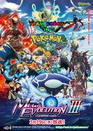 Team Robot in Pokemon Mega Evolution Act 3 Poster (Remake)