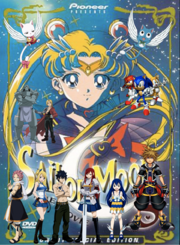 Sora's Adventures of Sailor Moon S the Movie Hearts in Ice Poster
