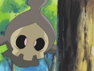 File:Duskull anime-1-.png