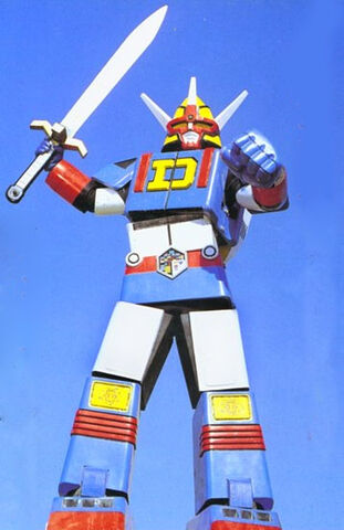 File:Electro Force Megazord.jpeg