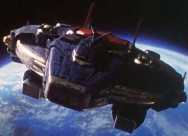 File:Astro Megaship.jpeg