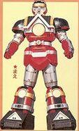 Red Shogunzord