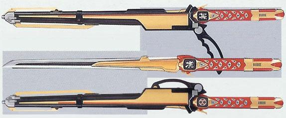 File:Ninja Blade.jpeg