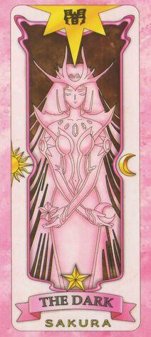 File:The Dark ダーク (闇) Star Card.jpg