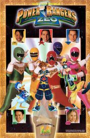 Sora's Adventures of Power Rangers Zeo