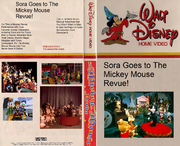 Sora Goes to The Mickey Mouse Revue