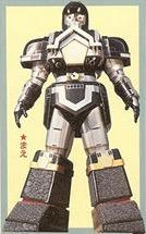 File:Black Shogunzord.jpg