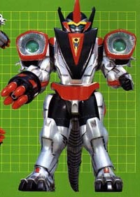 File:Quantasaurus Rex (Megazord Mode).jpeg