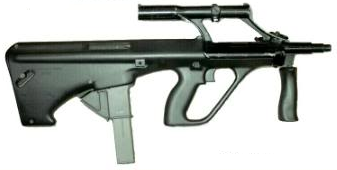 File:AUG SMG.png