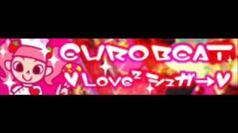 EUROBEAT 「♥Love²シュガ→♥」