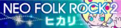 CS11 NEO FOLK ROCK 2