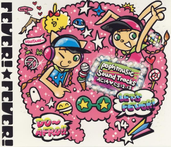 Pop'n music 14 FEVER! AC - CS pop'n music 12 iroha