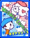 Neo Aco Course