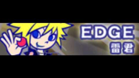 EDGE HD 「雷君」
