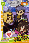Date Kyouya Animation Card