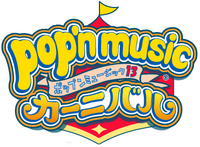 Pop'n Music 13 CARNIVAL logo