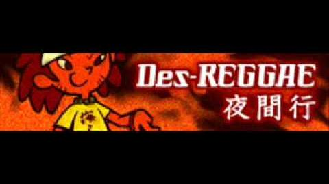 Des-REGGAE 「夜間行 (super heavy YUMIX)」