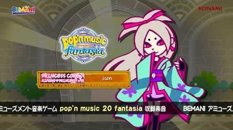 【pop'n music 20】KIMONO PRINCESS