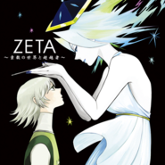 ZETA Rhythmin