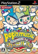 Popnmusic13carnival