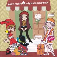 Pop'n music 6 original soundtrack