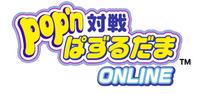 Pop'n Taisen Puzzle Dama Online logo