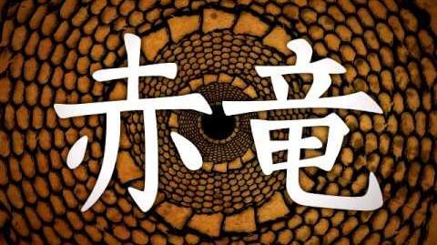 Coming Soon to Poptropica - Kanji Secret