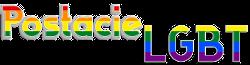 Encyklopedia postaci LGBT