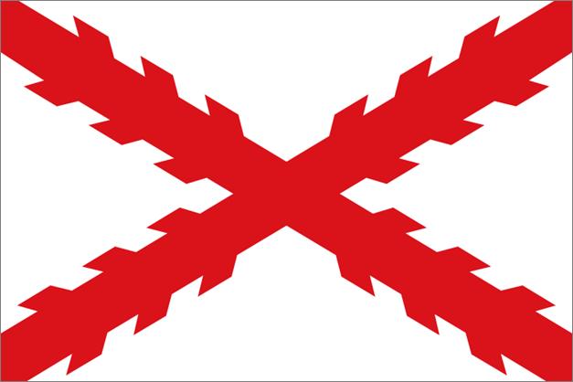 Flag of New Spain