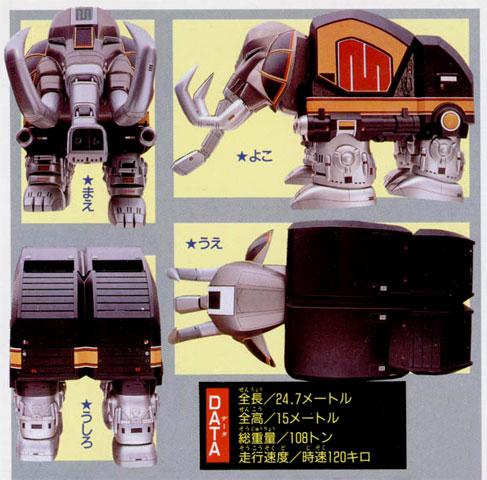 File:Mastodon Dinozord (Mighty Morphin Power Rangers).jpg