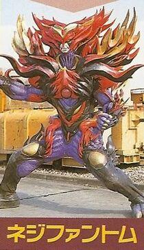 Mega-vi-nejiphantom