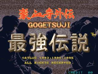 File:Japanese Title - Legends.png