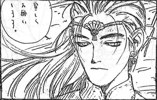 File:Ryuto Face bw.jpg