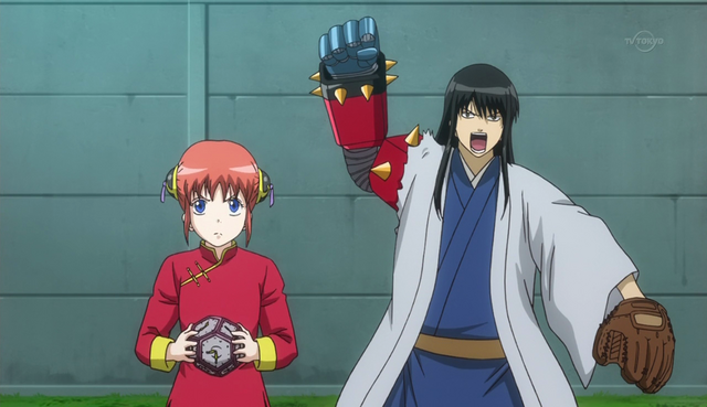 File:Katsura with the Super-Electric Matsuibo RX.png