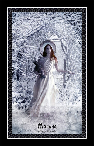 File:Morana slavic goddess.jpg