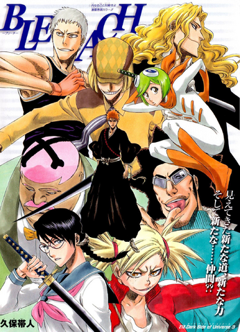 File:Bleach Visored.png