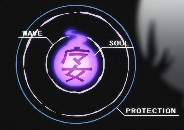 File:Soul Eater Witch Soul.jpg