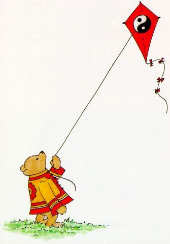 File:Tao of Pooh (2).jpg
