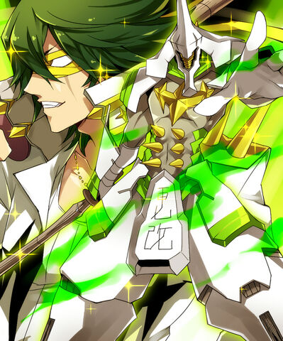 File:Uzu Sanageyama.jpg