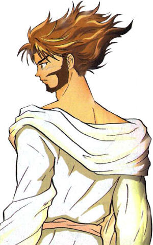 File:Jesus-manga-2.jpg