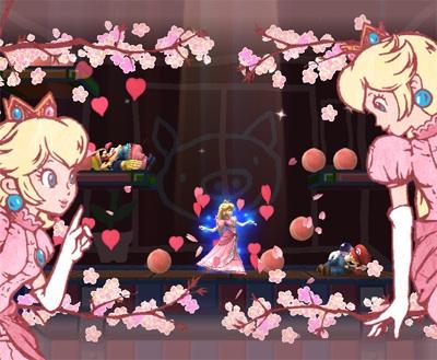 File:Peach Blossom.jpg