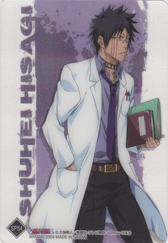 File:Hisagi Shuuhei 5.jpg